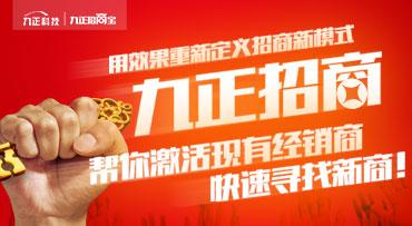 万博manbetx官网网页版招商