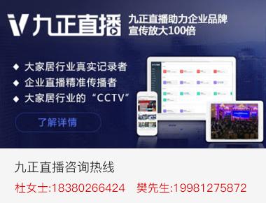万博manbetx官网网页版直播