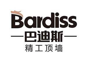 巴迪斯精工顶墙工厂